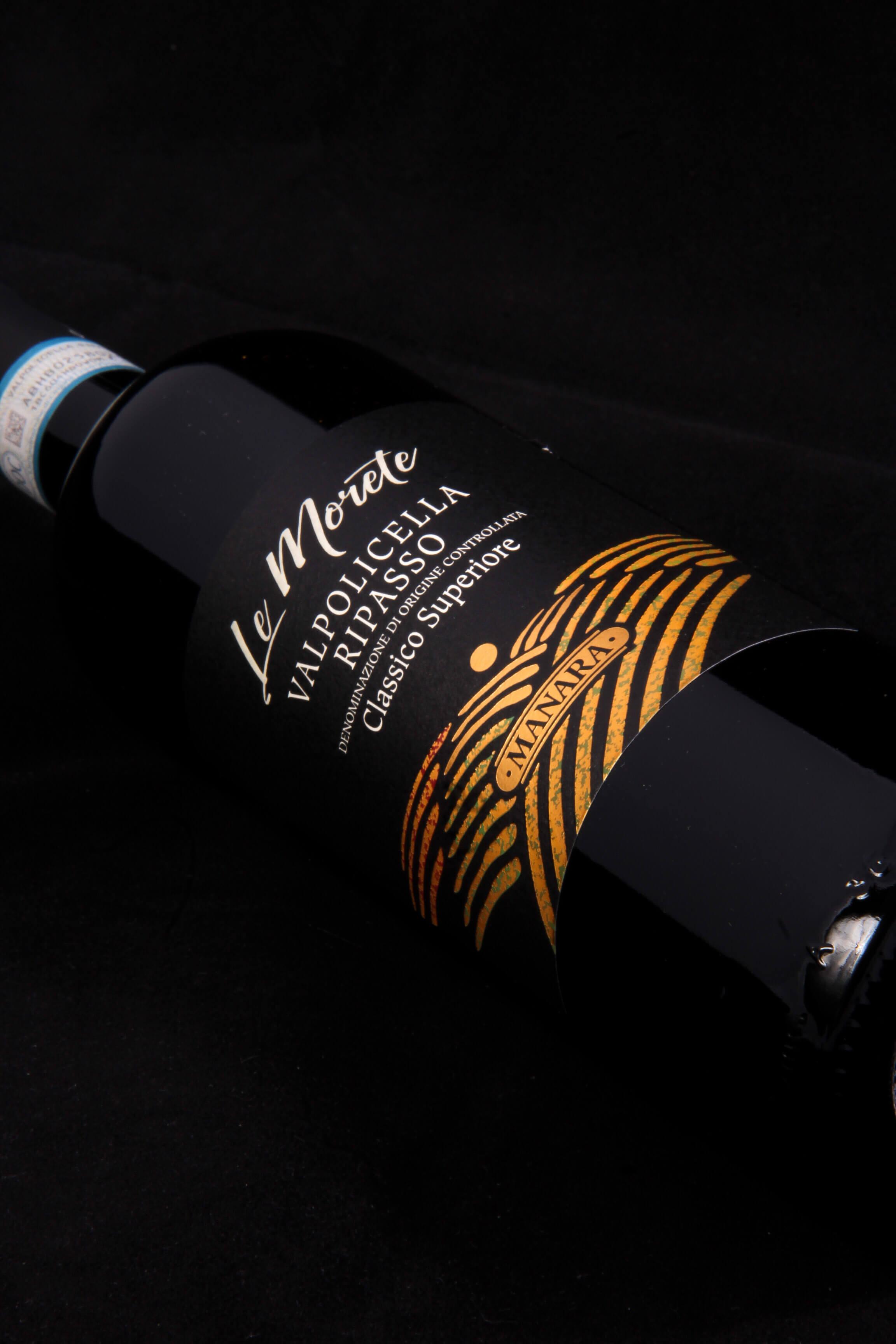 vino_nostrum-importadora_de_vinos_y_alimentos_ok12