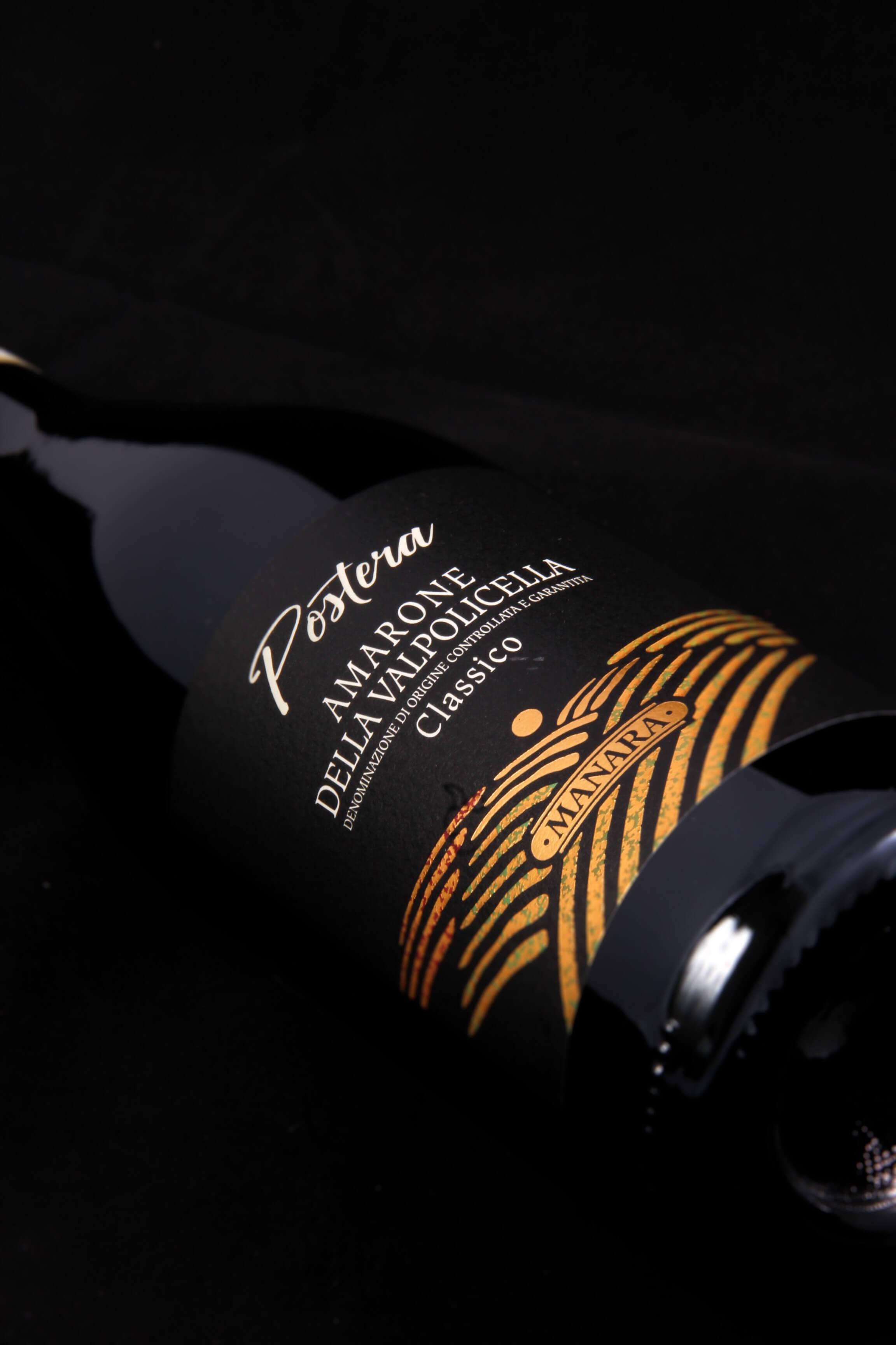 vino_nostrum-importadora_de_vinos_y_alimentos_ok13