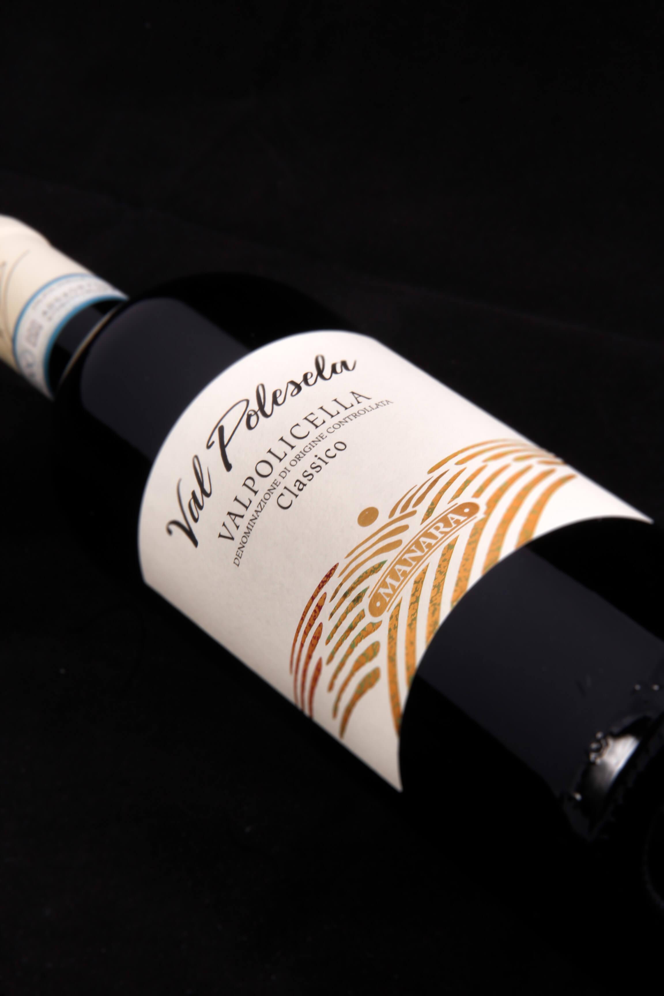 vino_nostrum-importadora_de_vinos_y_alimentos_ok14