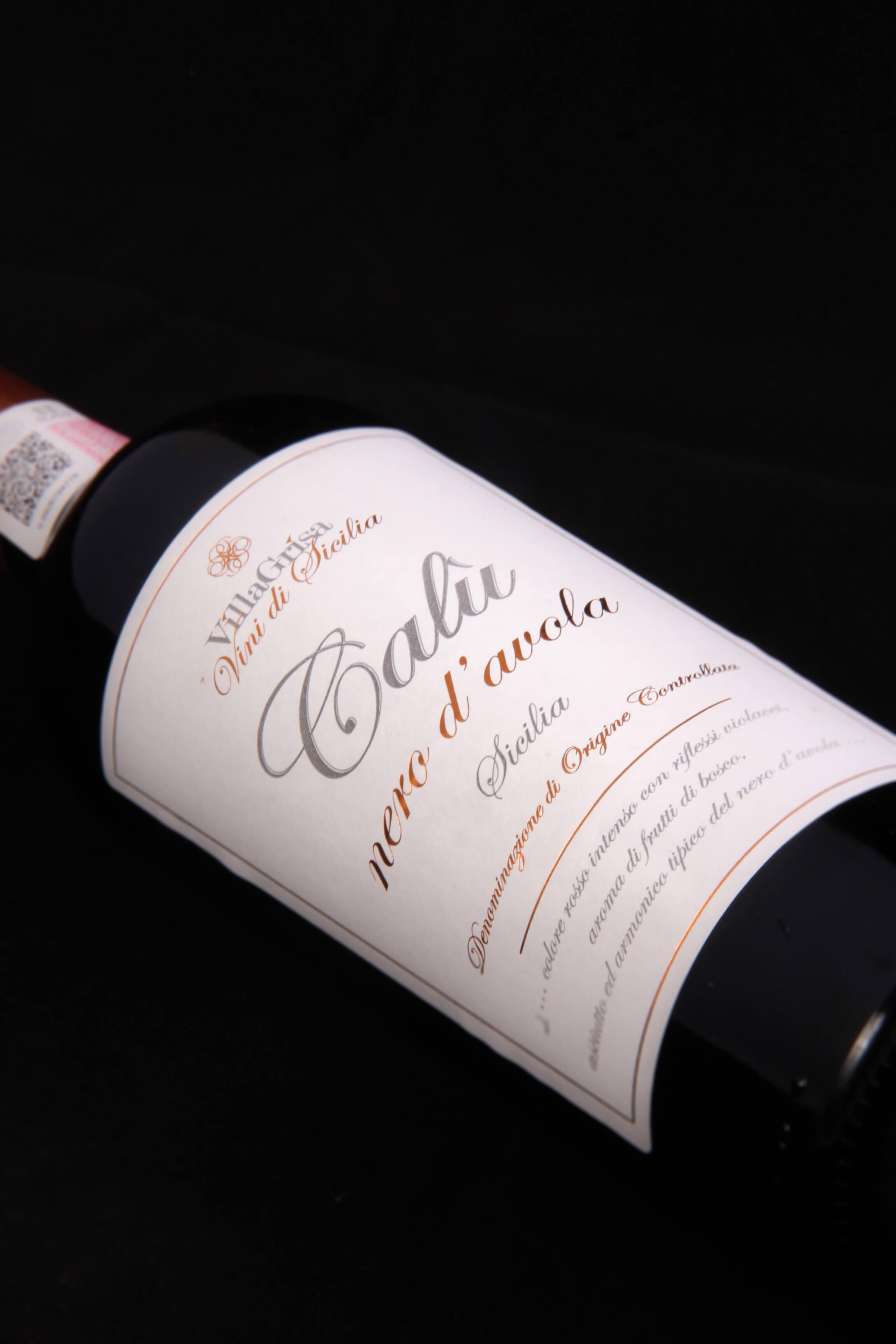 vino_nostrum-importadora_de_vinos_y_alimentos_ok3